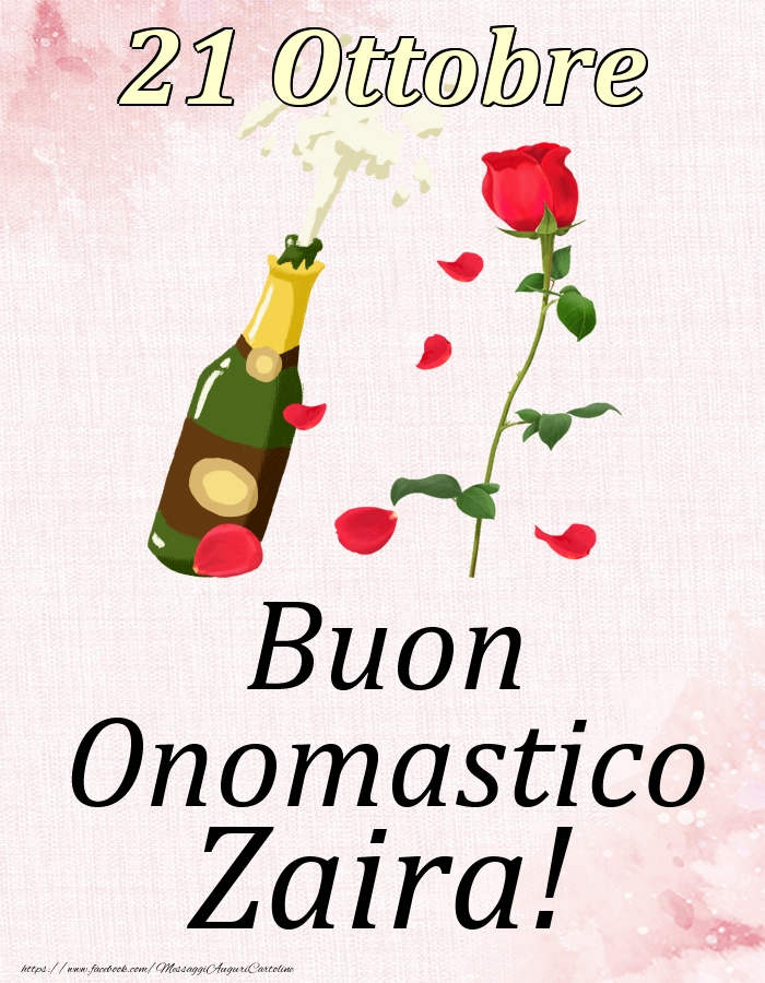 Cartoline di onomastico | Buon Onomastico Zaira! - 21 Ottobre